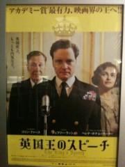 SAYUKI 公式ブログ/最近観た映画、ドラマ 画像2