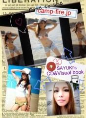 SAYUKI 公式ブログ/サクセスのご報告! 画像2