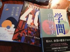 SAYUKI 公式ブログ/今日の本 画像1