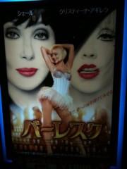 Emmy 公式ブログ/スゴぃね総選挙 (o^^o) 画像1