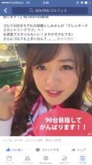 としみん 公式ブログ/動画見てください(^^) 画像1