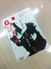 黒崎 翔晴 公式ブログ/○GAME○ 画像2