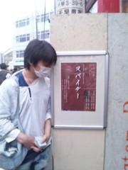 黒崎 翔晴 公式ブログ/【スパイダー】 画像1