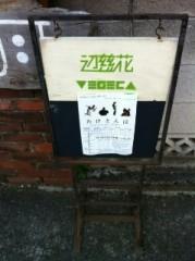 黒崎 翔晴 公式ブログ/【観劇-そのに-】 画像3
