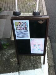 黒崎 翔晴 公式ブログ/【サイレンス】 画像2