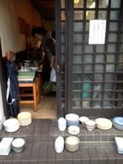 黒崎 翔晴 公式ブログ/【5月11日】 画像1