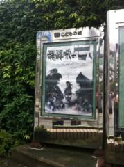 黒崎 翔晴 公式ブログ/【髑髏城の七人】 画像1