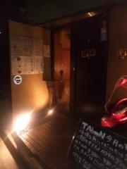 黒崎 翔晴 公式ブログ/【BAR】 画像1