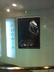 黒崎 翔晴 公式ブログ/【メディア】 画像1
