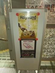 黒崎 翔晴 公式ブログ/【HOLY HAND】 画像1