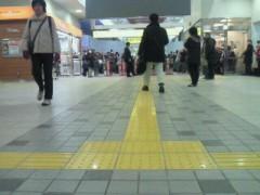 黒崎 翔晴 公式ブログ/【地震】 画像1