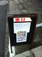 黒崎 翔晴 公式ブログ/【サイレンス】 画像1
