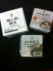 黒崎 翔晴 公式ブログ/【ねばねば】 画像1