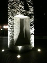 臼杵寛 公式ブログ/恵比寿ガーデンプレイス 画像1