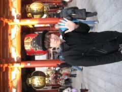 臼杵寛 公式ブログ/ただいまかえりました★ 画像1