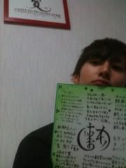 臼杵寛 公式ブログ/月が変わっても...... 画像1