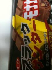 臼杵寛 公式ブログ/美味しさイナズマ級 画像2
