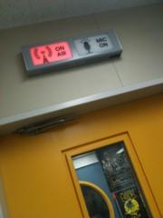 静 公式ブログ/岐阜に行っておりました・・・。 画像3