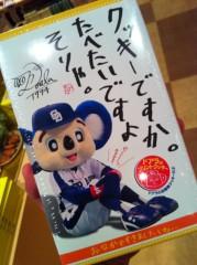 進藤学 公式ブログ/ご飯3杯いけちゃいます!! 画像1