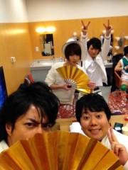 進藤学 公式ブログ/たたたた!! 画像1