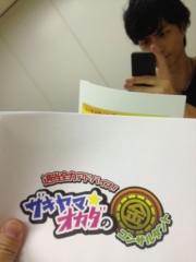 進藤学 公式ブログ/ご覧あれ!!!! 画像2