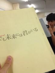 進藤学 公式ブログ/なななんと… 画像1