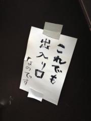 進藤学 公式ブログ/もっとさ… 画像2