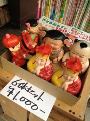 進藤学 公式ブログ/欲すぃぃ… 画像1