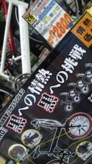 進藤学 公式ブログ/…黒が好き。 画像1