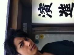 進藤学 公式ブログ/一夜明け… 画像1