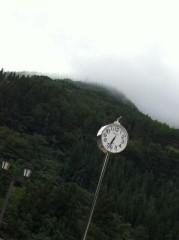 進藤学 公式ブログ/山山山… 画像1