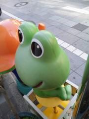 進藤学 公式ブログ/カエル… 画像2