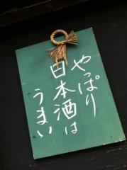 進藤学 公式ブログ/朝っぱらから… 画像1