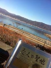 進藤学 公式ブログ/旅に出ました… 画像2