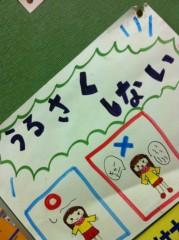 進藤学 公式ブログ/2010-10-11 17:47:34 画像1