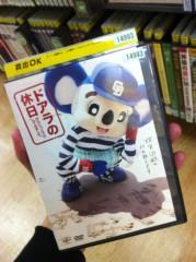 進藤学 公式ブログ/ゆる〜い系だよね!! 画像1