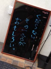 進藤学 公式ブログ/今日の川柳… 画像1