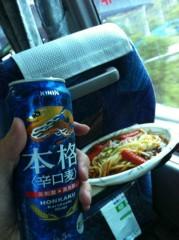進藤学 公式ブログ/俺…今… 画像1