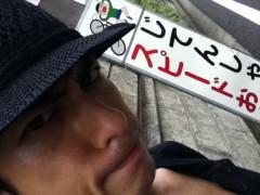 進藤学 公式ブログ/画像付き!!!! 画像1