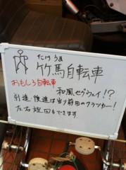 進藤学 公式ブログ/愛おしい… 画像2