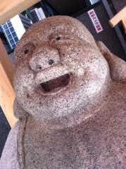 進藤学 公式ブログ/福来たるよ… 画像1