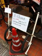 進藤学 公式ブログ/愛おしい… 画像1