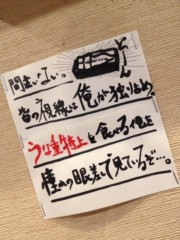 進藤学 公式ブログ/ごめんね… 画像1