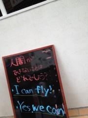 進藤学 公式ブログ/う〜む… 画像1