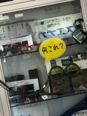 進藤学 公式ブログ/物申す… 画像1