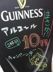 進藤学 公式ブログ/まさか!! 画像1