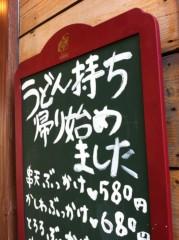 進藤学 公式ブログ/大変です!! 画像1