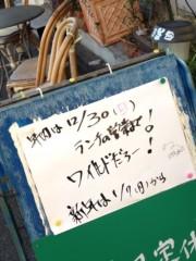 進藤学 公式ブログ/全っ然っ… 画像1
