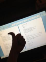 進藤学 公式ブログ/秘密文書を… 画像1