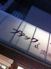 進藤学 公式ブログ/2010-10-14 17:11:20 画像1